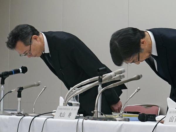 記者会見で謝罪する日立化成の丸山寿社長(右)と野村好弘副社長(22日午後、東京都中央区)