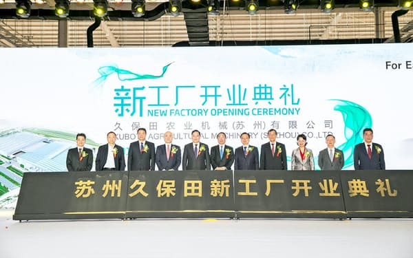 中国第2工場ではレイオフなどで固定費を削減(江蘇省蘇州市、今年4月の開所式)