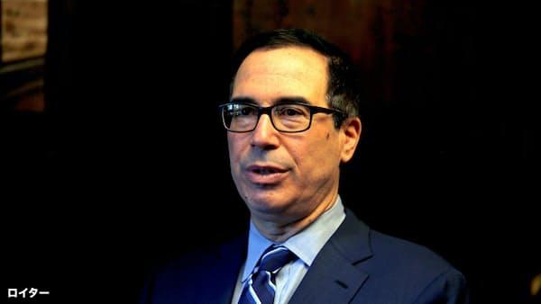 米財務長官、6米銀首脳と協議 政府閉鎖の不安払拭