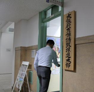 大阪府の万博誘致推進室(26日午前、大阪府庁)