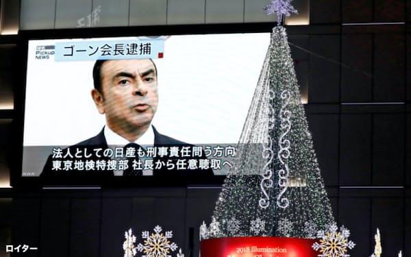 ゴーン元会長逮捕は企業統治の面で重い問題を提起している。(東京都内の街頭モニターに映し出されるゴーン会長逮捕のニュース=ロイター)