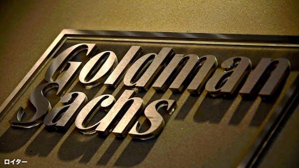 ゴールドマン、1MDB取引直後にリスク管理厳格化