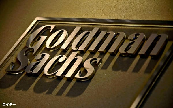 ゴールドマン・サックスは米司法省から捜査されている(シドニーのオフィス)=ロイター