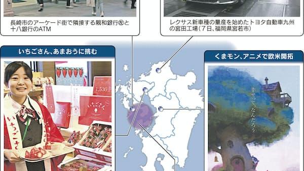 長崎で地銀再編 人口減に挑む イチゴ競争や農業 高度化