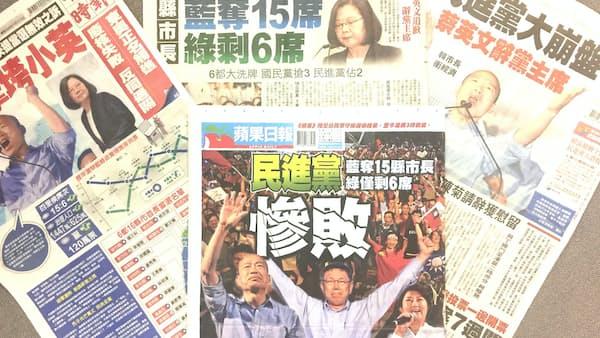 台湾独立色強い与党惨敗でも笑えぬ習氏