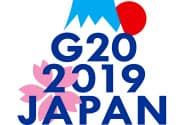 富士山をモチーフにデザインしたG20サミットのロゴ