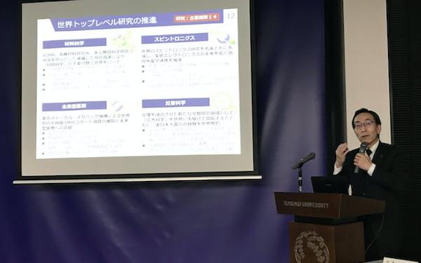 東北大の中長期戦略「東北大学ビジョン2030」を発表する大野英男・東北大学長(27日、仙台市)