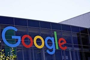 グーグルはこれまでも社員の声に基づき戦略を再検討してきた=AP