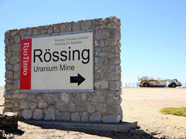 リオ・ティントはアフリカ南西部のナミビアに持つロッシング・ウラン鉱山を中国国営企業に売却する=ロイター