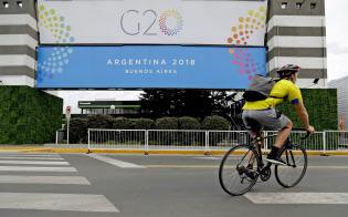 ブエノスアイレスのG20会場=AP