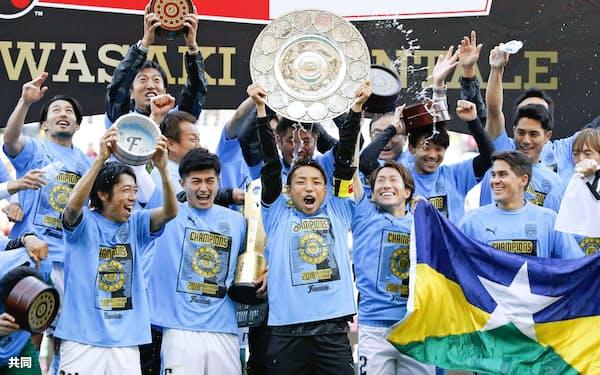 川崎の優勝は「再開後」の好成績によるところが大きい=共同