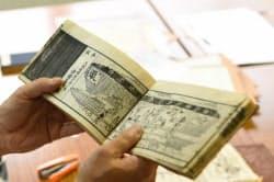 つのせの創業当時の様子が描かれた江戸時代の書物(大阪市住吉区)