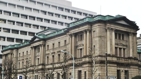 日銀も引っかかる「補助金」400億円
