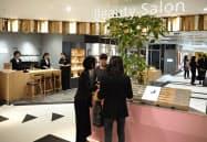 美容関連の店舗や整体サロンなどを集めた(横浜市)