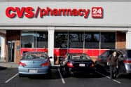 CVSは米国を中心に約1万店を展開する=ロイター