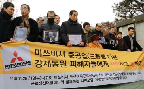 最高裁判決前に行進する原告の支援団体(29日、ソウル)