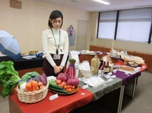 東京都八王子市はふるさと納税返礼品の内容を全面的に見直した