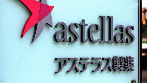 アステラス製薬、白血病薬を米国で承認取得