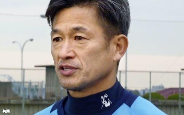 J1参入プレーオフに向け意気込みを語るJ2横浜FCの三浦知良(29日午後、横浜市)=共同