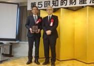 知財活用支援奨励賞を受賞した八十二銀の上村勝也法人部長(左)