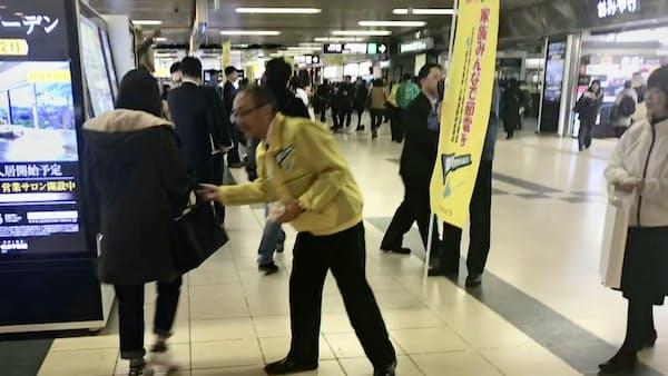 北海道、数値目標設けない節電スタート