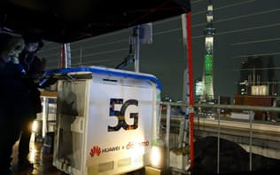 華為技術が開発している5Gの実験基地局