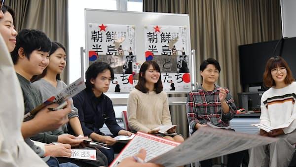朝鮮半島の隣国、もっと知って 日大芸術学生が映画祭