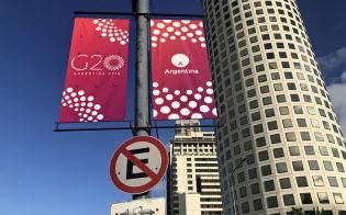 G20首脳会議の舞台になったアルゼンチンのブエノスアイレス