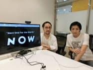 NOWを共同創業した家入一真氏(左)と梶谷亮介氏