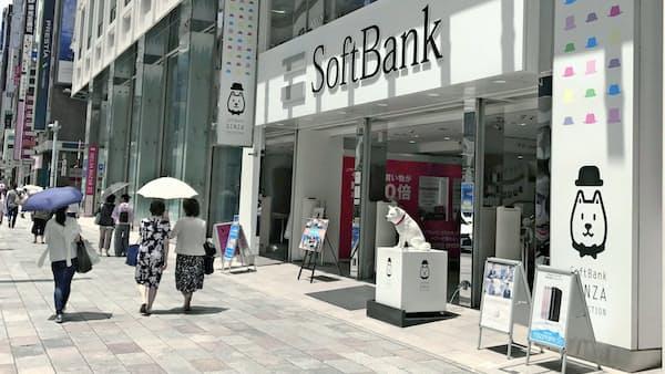 ソフトバンクIPO、投資家は高配当に注目 通信障害で冷や汗