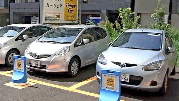 自動車税制見直し、カーシェアへ逆風(日経ビジネス)