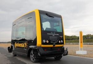 コンチネンタルは専用アプリで配車できる無人タクシーを公開した