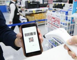 ペイペイは12月4日にも利用者の集中でシステム障害が起き、サービス停止していた