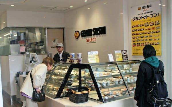 都市部での持ち帰り専門店の可能性を探る(東京都板橋区の「元気寿司 SELECT」大山ハッピーロード店)