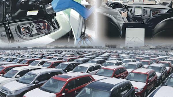 革新力失った自動車業界、挑戦のエンジン 今いずこ