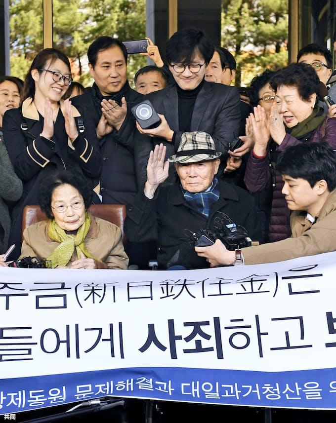 徴用工問題で作業部会設置 韓国政府: 日本経済新聞