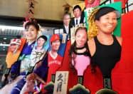 女子テニスの大坂なおみ選手などをモデルにした「変わり羽子板」(5日午前、東京都台東区)