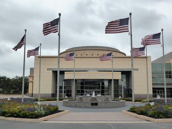 ブッシュ元大統領の記念館(テキサス州カレッジステーション)