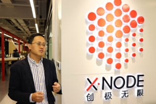 大企業とスタートアップの連携拡大を目指すXnodeの周CEO(上海・浦東新区で運営するインキュベーション施設)