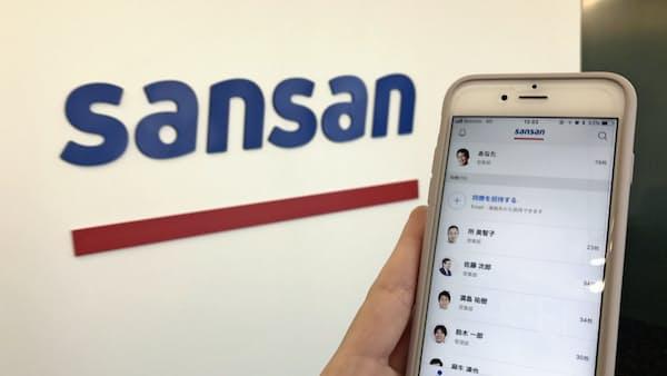 名刺管理のSansan、日本郵政系などから30億円調達