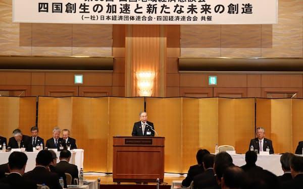 経団連と四国経済連合会は、四国地域経済懇談会を開いた(5日、高松市)