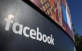 英下院デジタル委員会は米フェイスブックの内部資料とされる文書を公開した