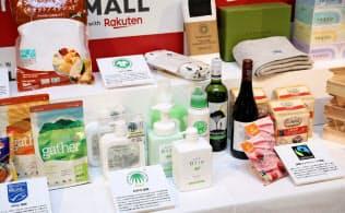 楽天はサイトで、環境や社会、経済に考慮した商品約7000点を扱う