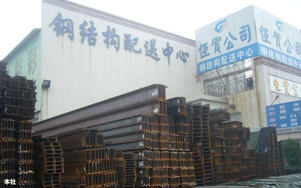 2000年代半ば以降、中国の余剰鋼材は世界の市況を揺るがしてきた(09年、広東省の「楽従鋼材市場」)