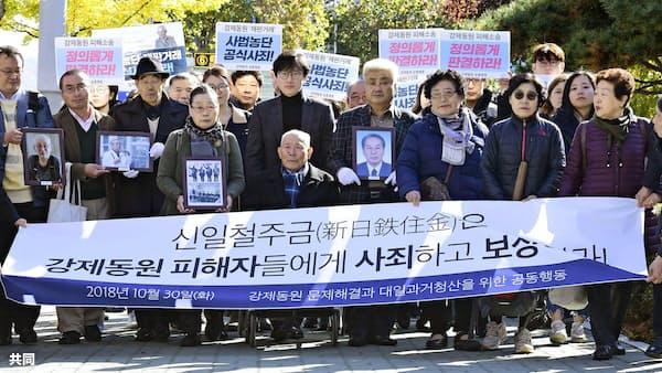 外交揺らす韓国憲法 世論優先の政権、司法と共鳴