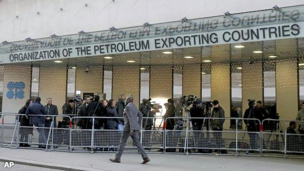 OPEC減産、暫定合意 減産幅は示さず