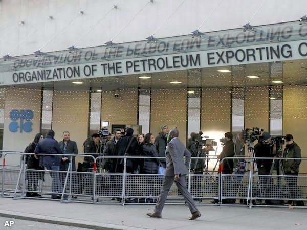 ウィーンの石油輸出国機構(OPEC)本部=AP