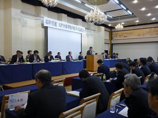 基幹労連は「65歳への定年延長」など、労働環境の改善に向けた考え方をとりまとめた(大津市、18年12月)