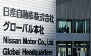 日産自動車の本社