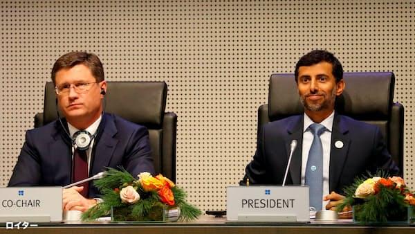 OPEC、減産120万バレルを発表 19年1月から6カ月